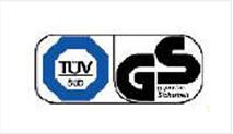 TUV认证和GS认证