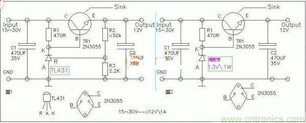 等组成12v稳压电路; 第二种方法:用7812两个并联后,给19v电源降压12v